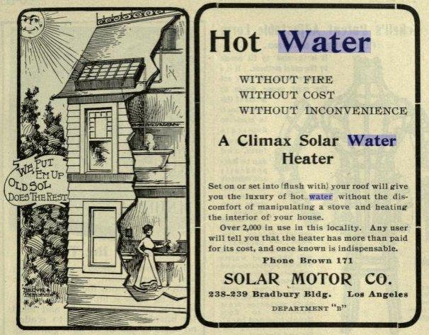 листовка на солнечные водонагреватели
