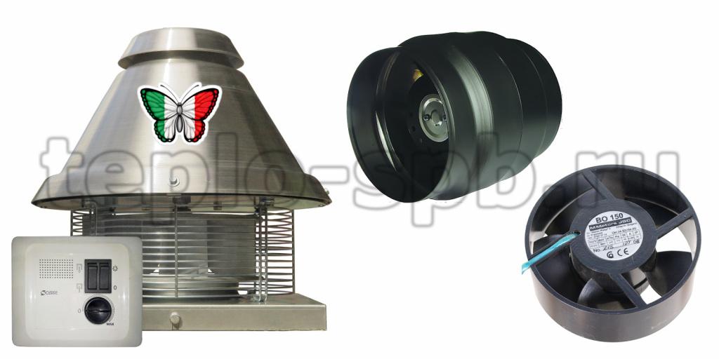 Жаростойкие канальные вентиляторы для дымоходов дымоход в стене деревянный дом