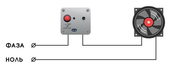 Схема подключения регулятора скорости